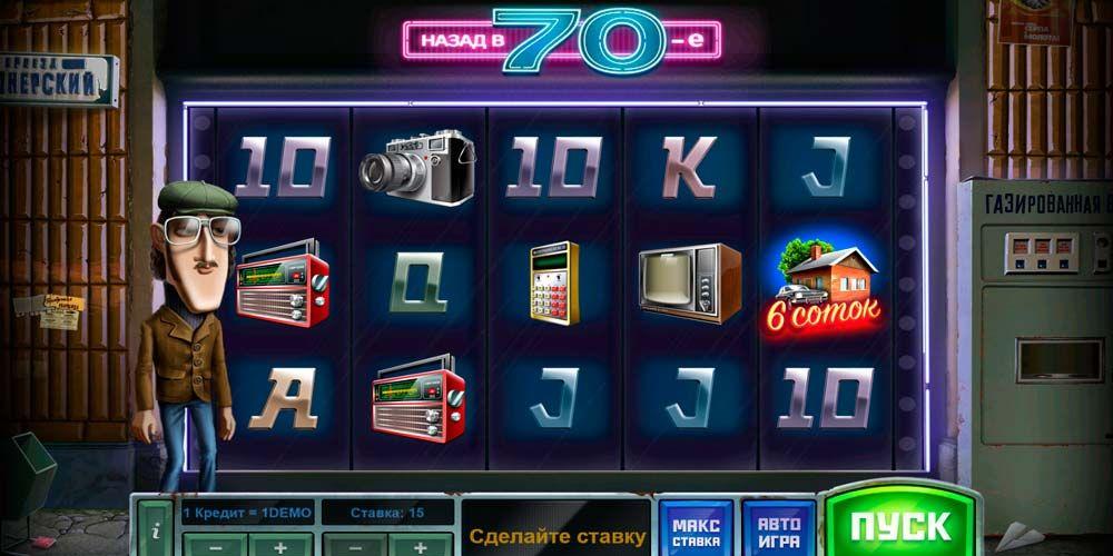 Ігровий автомат Сімба