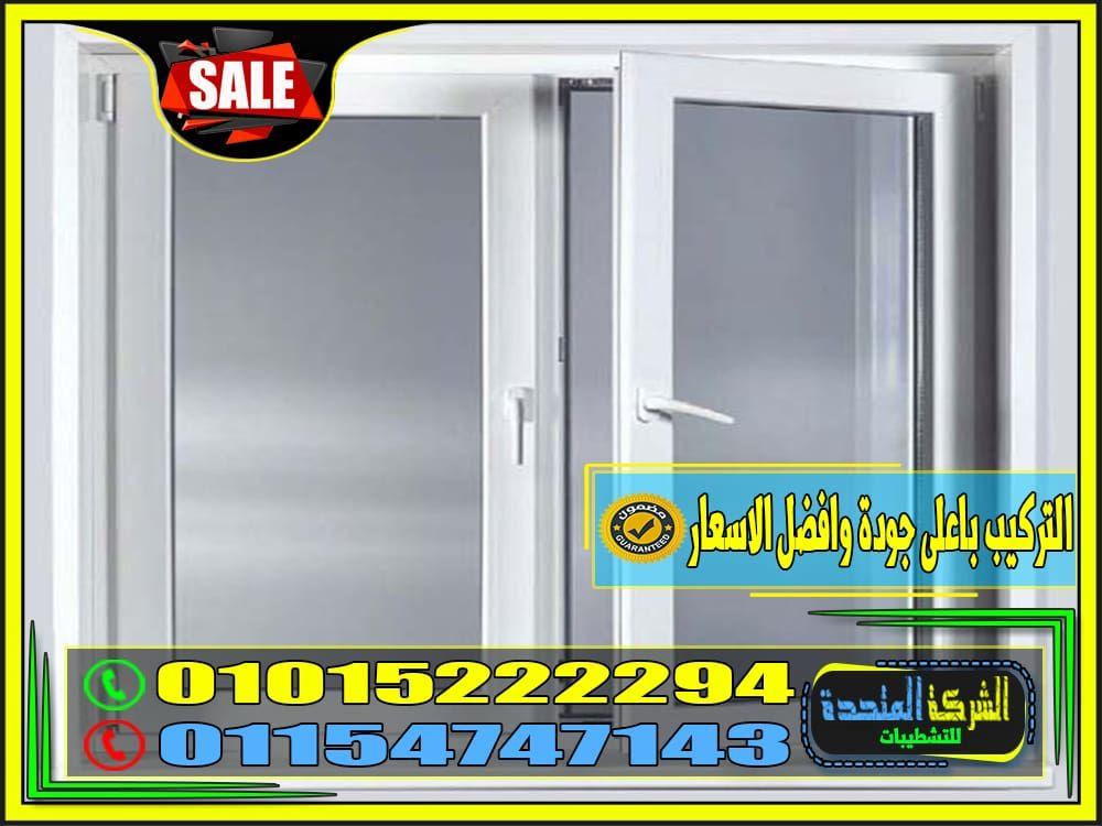 افضل اسعار الالوميتال الخام في مصر 2021 01015222294 Locker Storage Pvc Storage