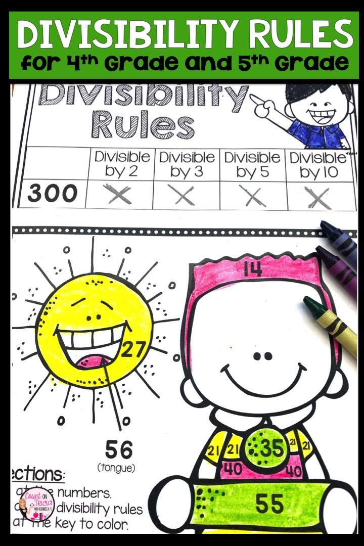 Divisibility Rules Division Worksheets 4th Grade Math
