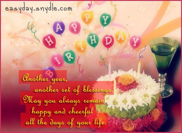 happybirthdaywishesmessages – Greeting Happy Birthday Message