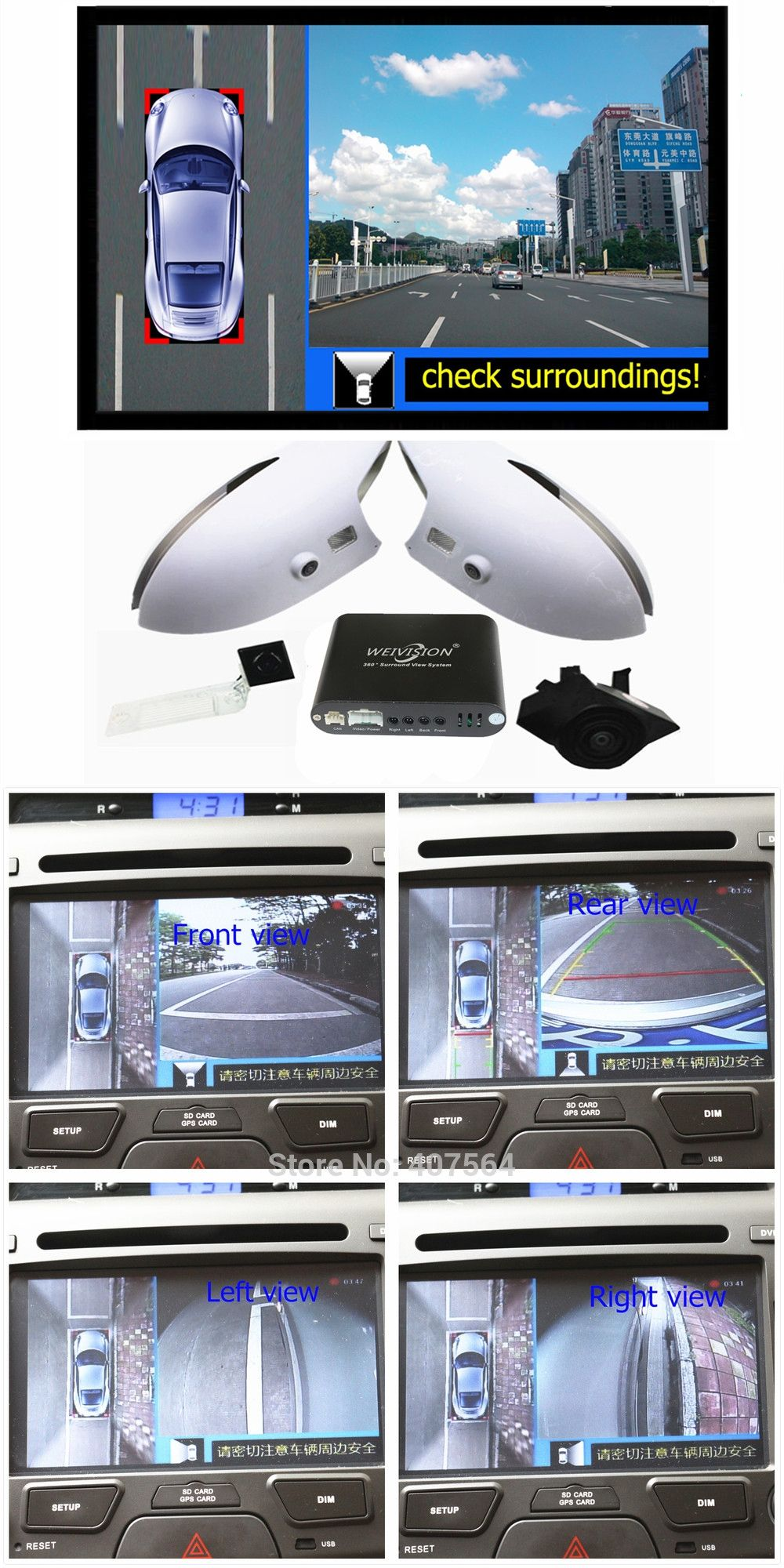 360 Bird View Car Dvr Record With Parking Monitor System Surround Kia Rear Camera For Sportage Ford Escape Honda Accord