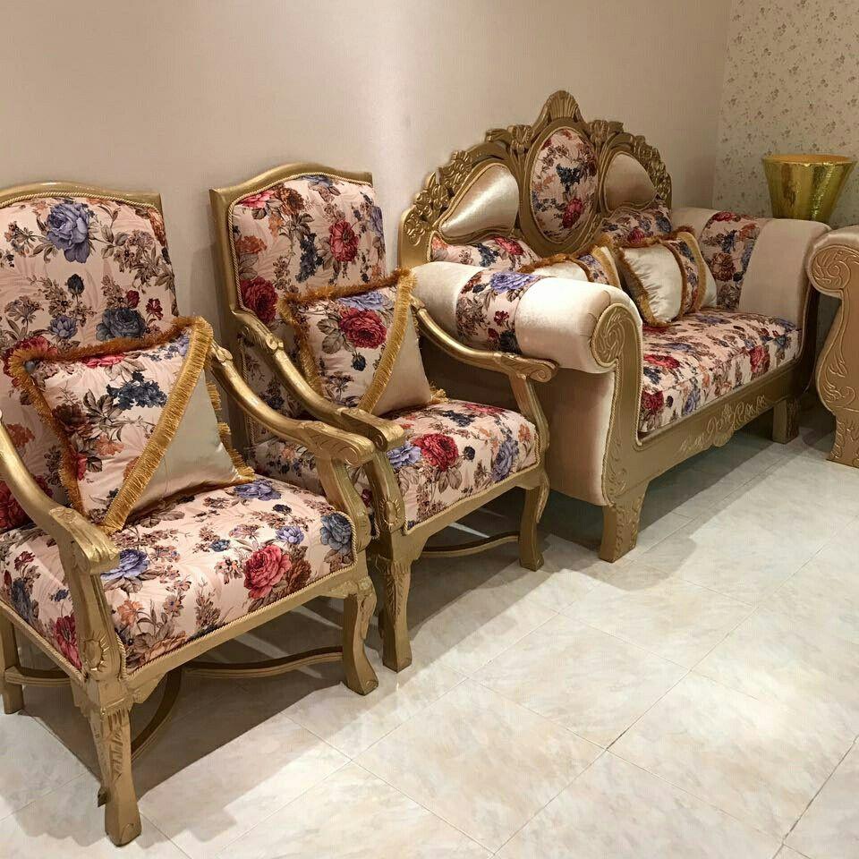 شراء أثاث مستعمل بالرياض 0539108296 مستعملsa Wingback Chair Furniture Accent Chairs