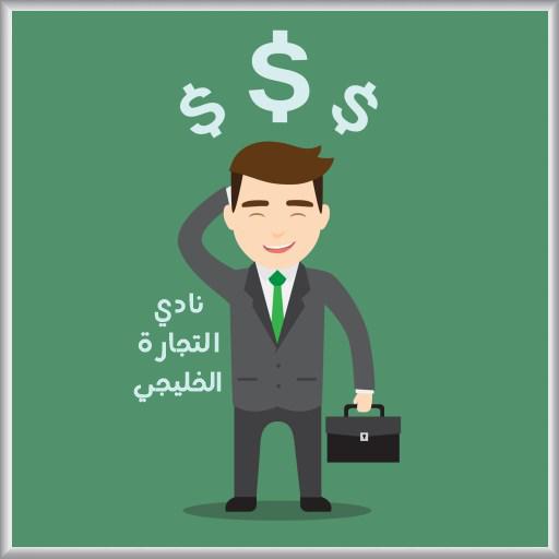 طريقة الحصول على تمويل مشروع دليل تمويل المشاريع الصغيرة أفضل مصادر تمويل المشروعات الصغيرة Finance Movies Movie Posters