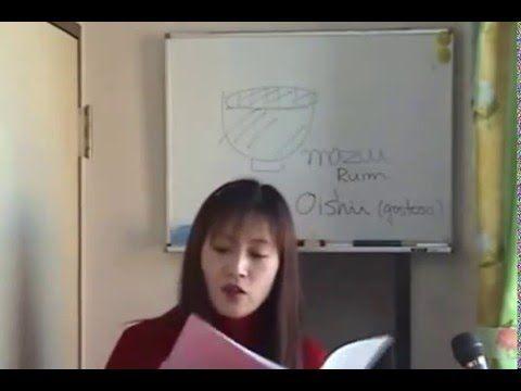 Curso de Japonês - Aula 10 - Satomi Sensei