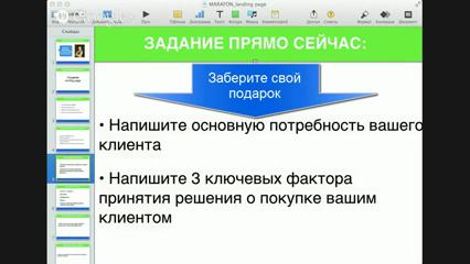 Факторы принятия решения. Какие факторы влияют на принятие решения 17.mp4 - Download at 4shared