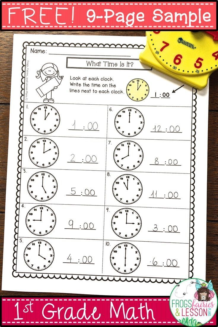 Pin On School Stuff Measurement addition and subtraction