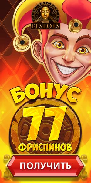 казино азарт ру