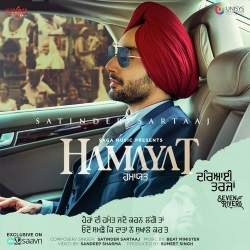 Download Hamayat Seven Rivers By Satinder Sartaaj Mp3 Song In High Quality Vlcmusic Com In 2020 Mp3 Song Mp3 Song Download Pop Mp3