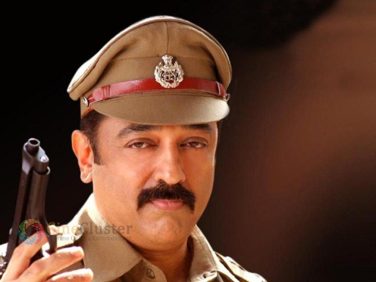 Is Kamal Planning Vettaiyaadu Vilaiyaadu 2 Police Officer Police How To Plan