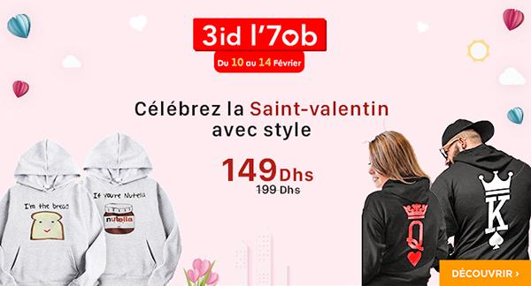 ملابس عيد الحب للبيع على الأنترنيت في المغرب هدية عيد الحب 2020 هدية عيد الحب للرجال هدية عيد الحب لحبيبي هدية عيد الحب للزوج Memes Movie Posters Ecard Meme