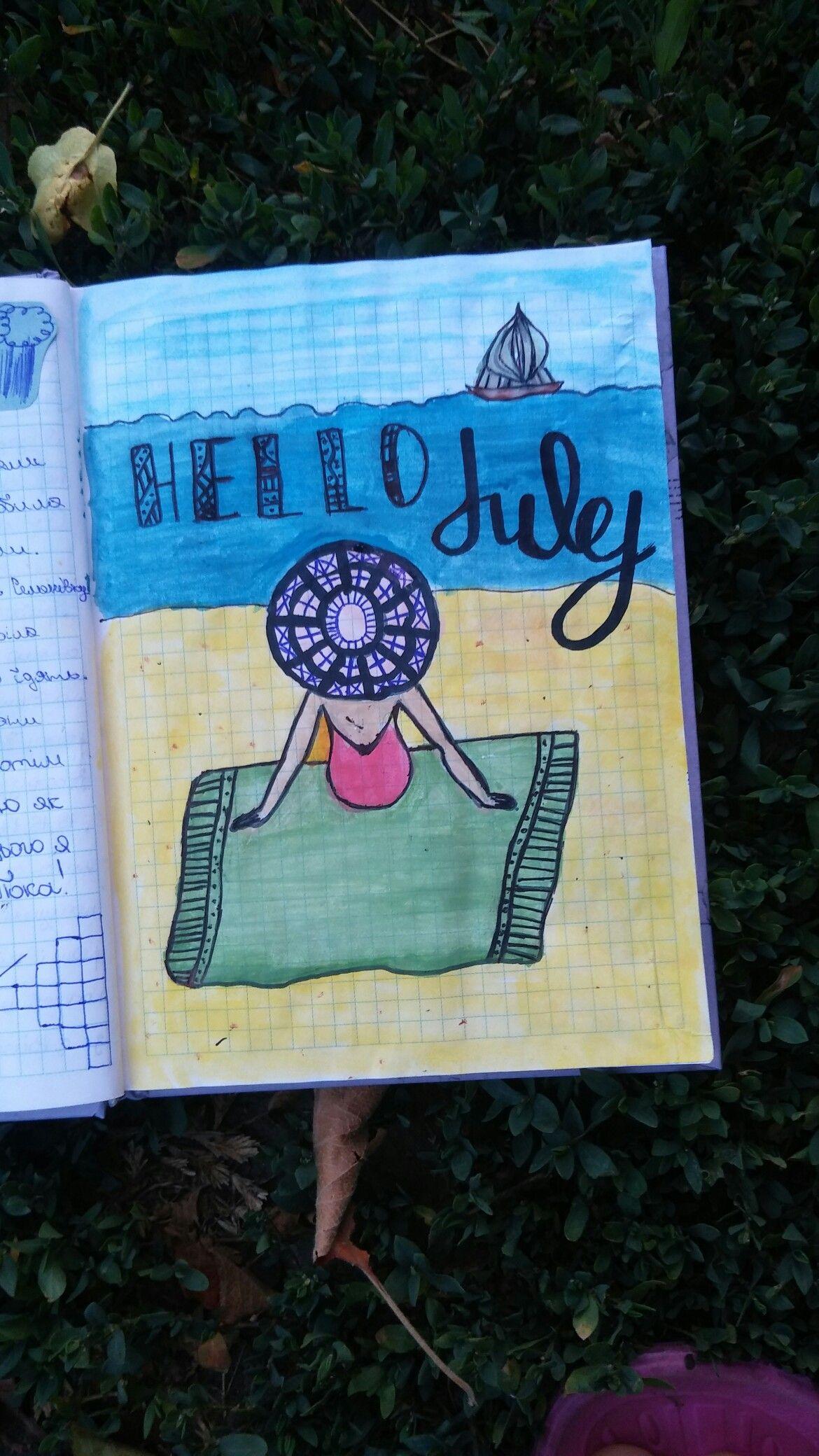 вот картинки идеи для личного дневника лето пони дружба это