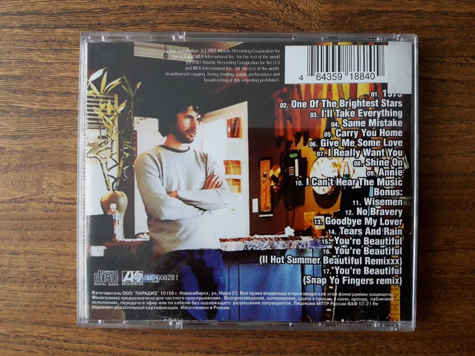Audio Cd James Blunt All The Lost Souls Barcode 4 64359 18840