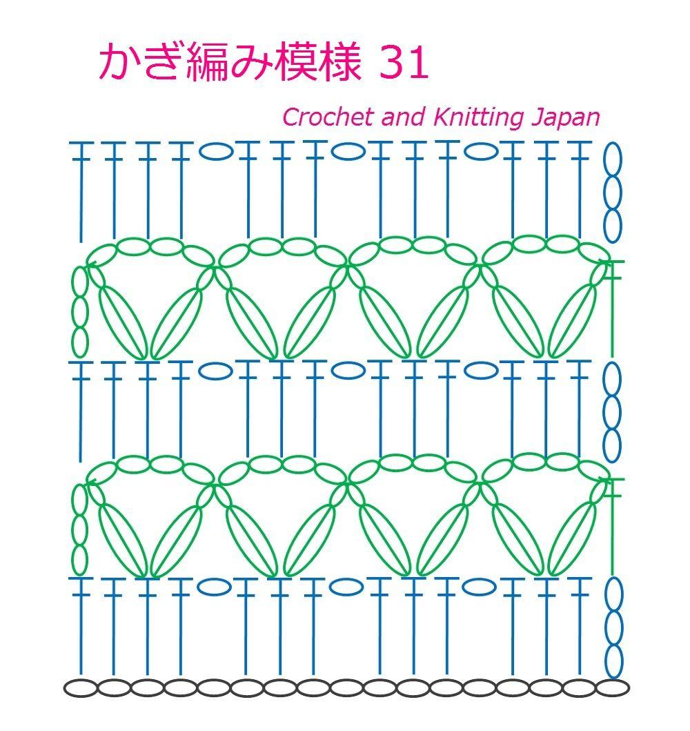 かぎ編み模様 31 変り玉編み【かぎ針編み】編み図・字幕解説 Crochet ...