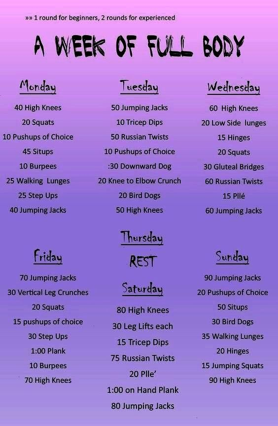 #wayhealth #exercise #workout #routine #fitness #hitting #morning #gymway #health #before #good #ful...