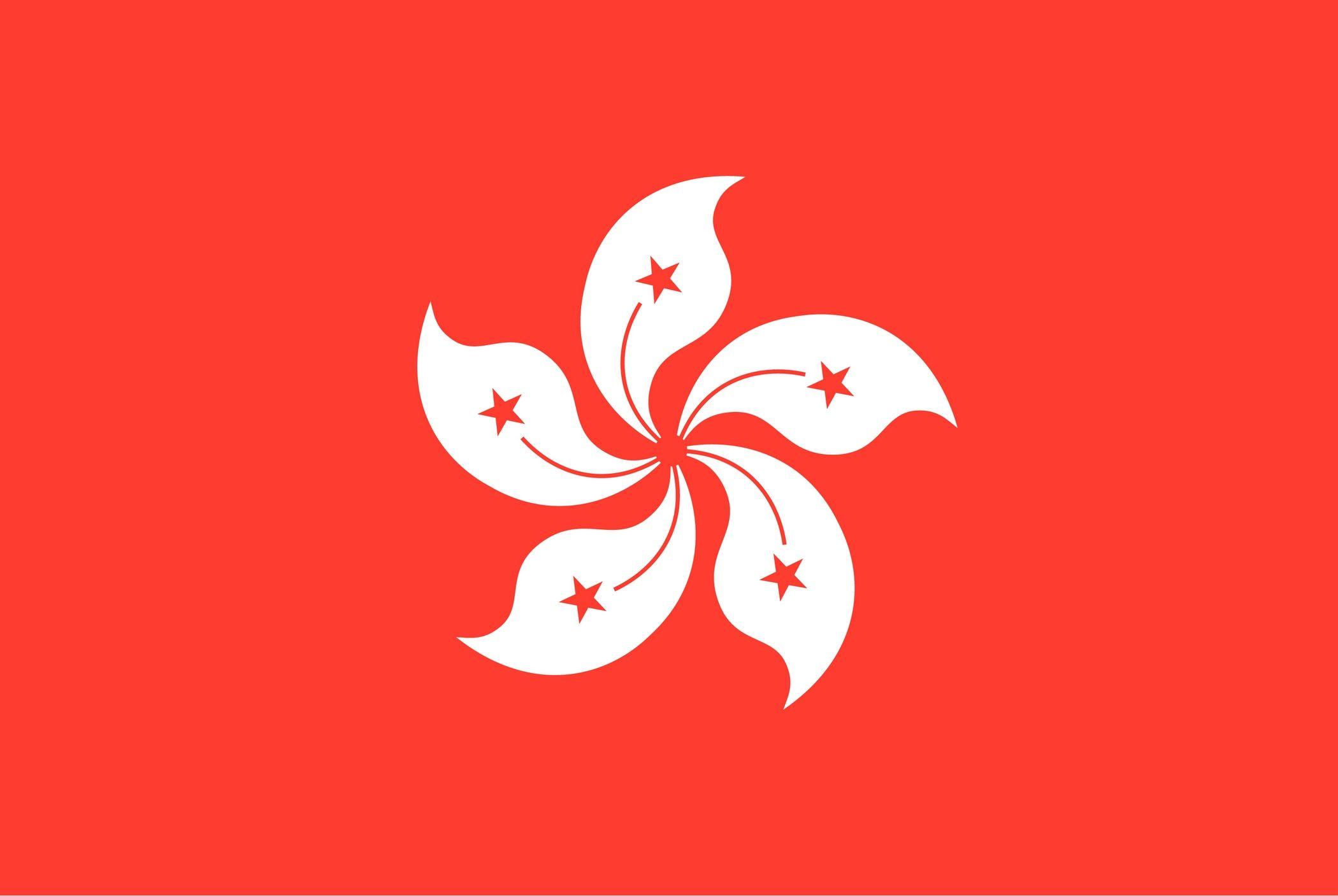 Hong Kong Flag Vector Free Logo Eps Download Hong Kong Flag Hong Kong City Flags