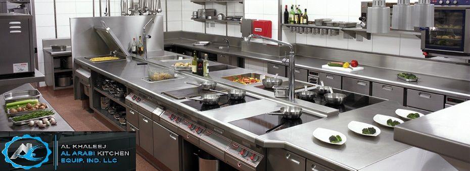 Kitchen Equipment Manufacturers Uae Alkhaleejkitchenequip Commercial Kitchen Equipment Commercial Kitchen Kitchen Canopy