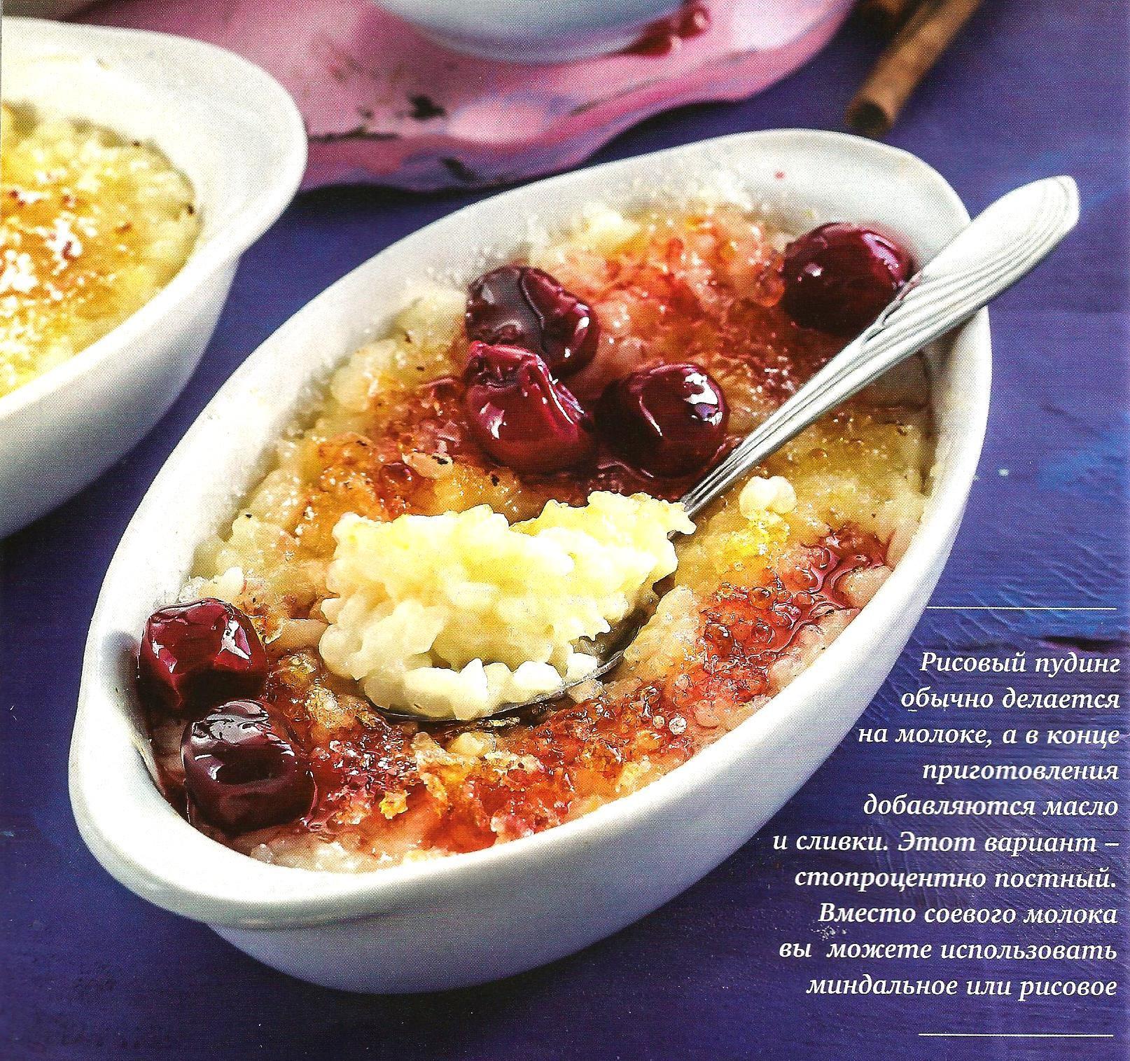 Постный суп с чечевицей и соевым молоком Кулинарный сайт