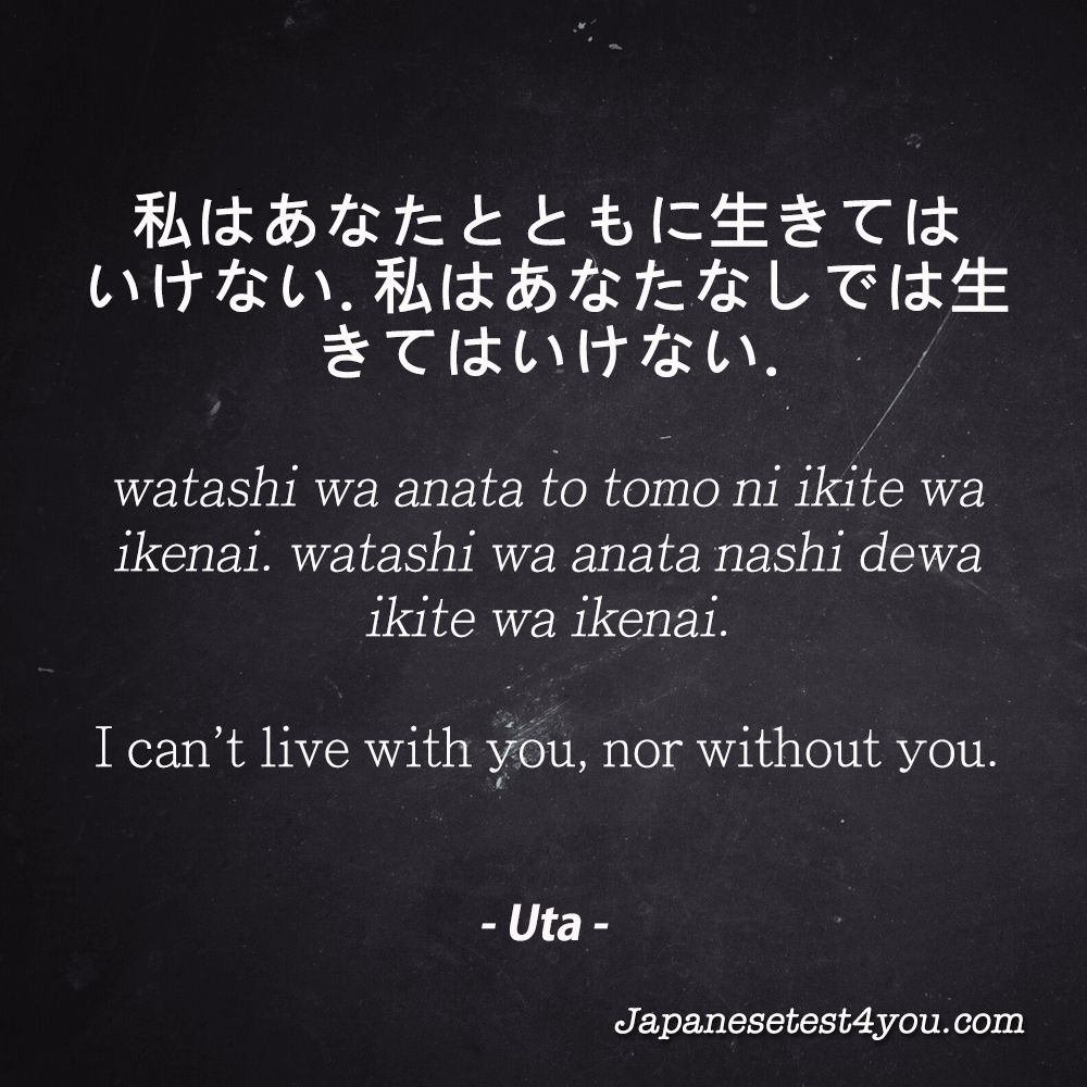 Tattoo Culture Quotes: Learn Japanese Phrases From Tokyo Ghoul Part 9
