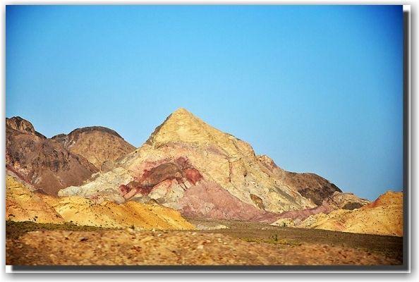La colorata catena montuosa di Zagros in Iran