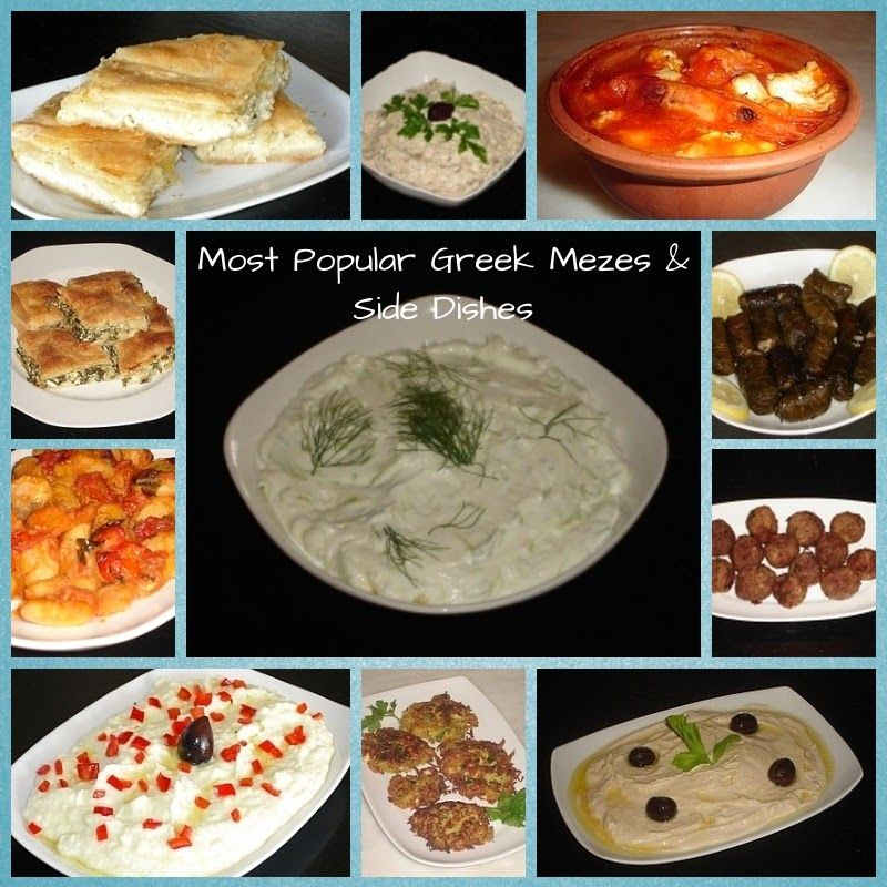 Most Popular Recipes For Greek Mezes And Side Dishes Greek Recipes Authentic Greek Recipes Greek Side Dishes