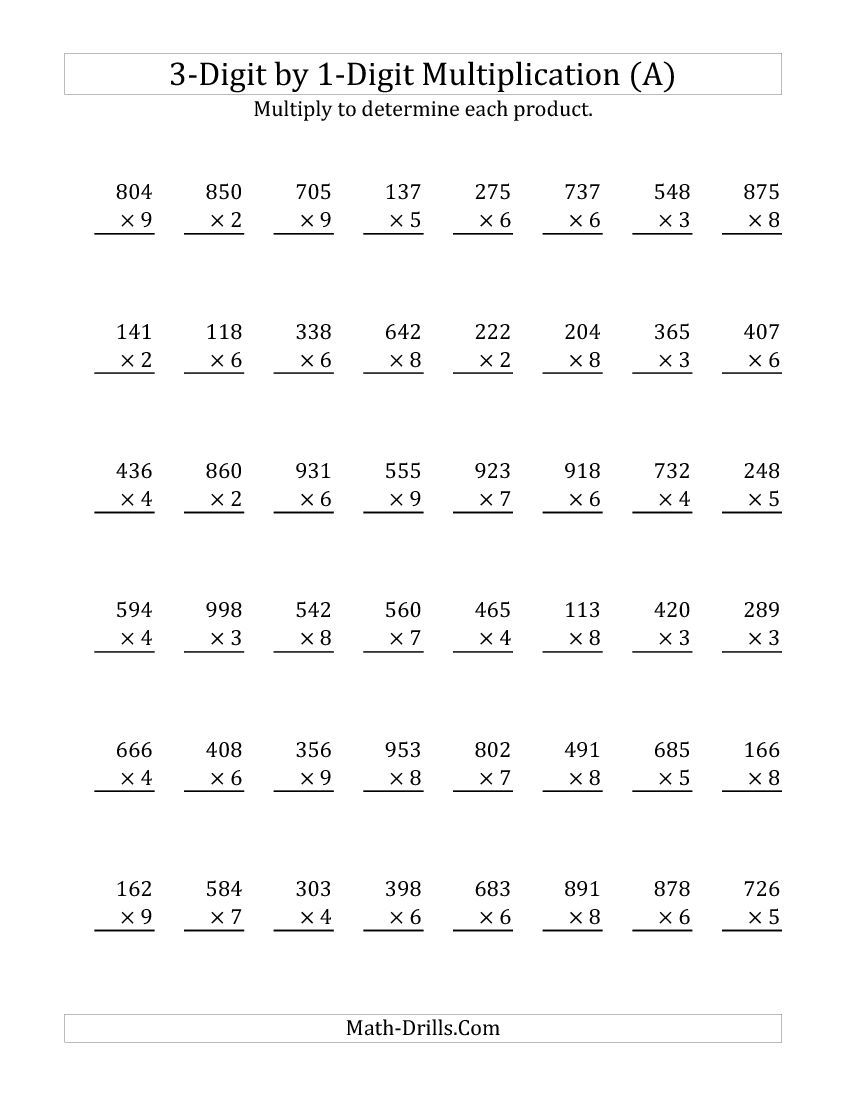 3 Digit by 1 Digit Multiplication SI Version A