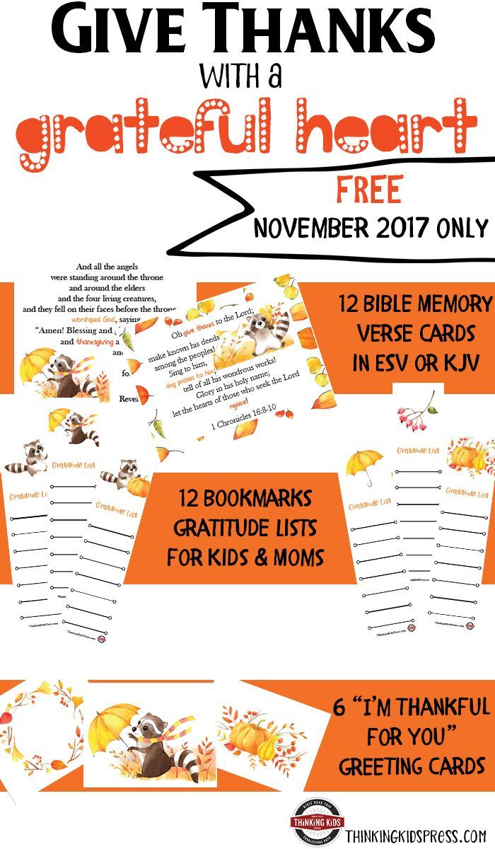 Free November 2017 Only Give Thanks With A Grateful Heart Card Set