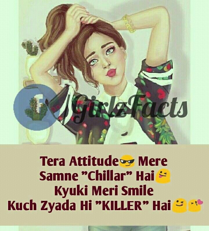 Killer smile☺. Killer smile☺ Girly Attitude Quotes, Girl