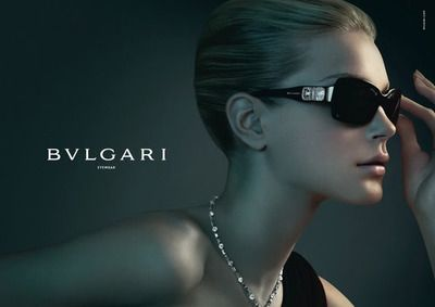 Bulgari sunglasses  A R T. AND THAT'S ALL