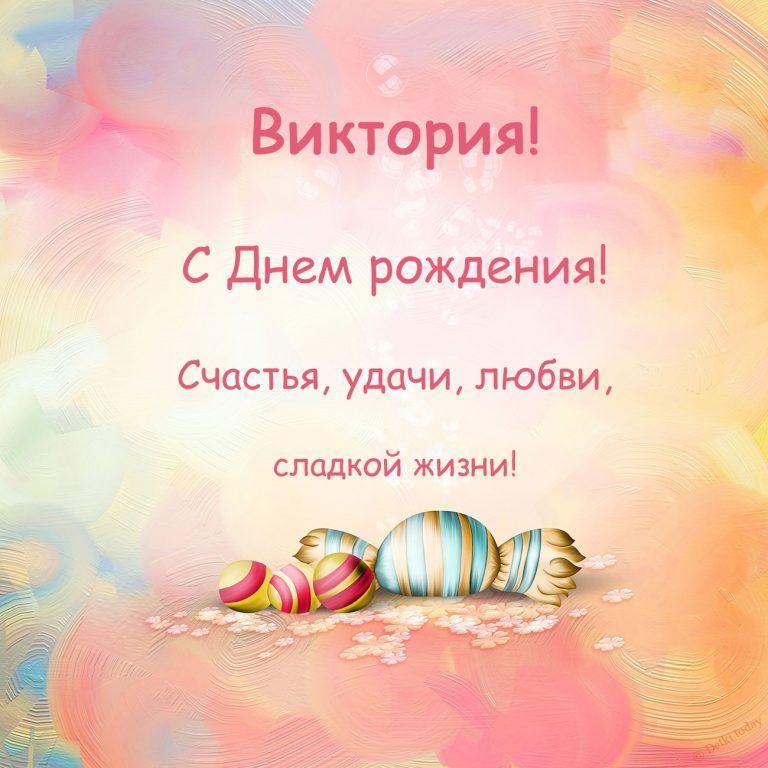 Полина с днем рождения картинки красивые детские, открытки марта