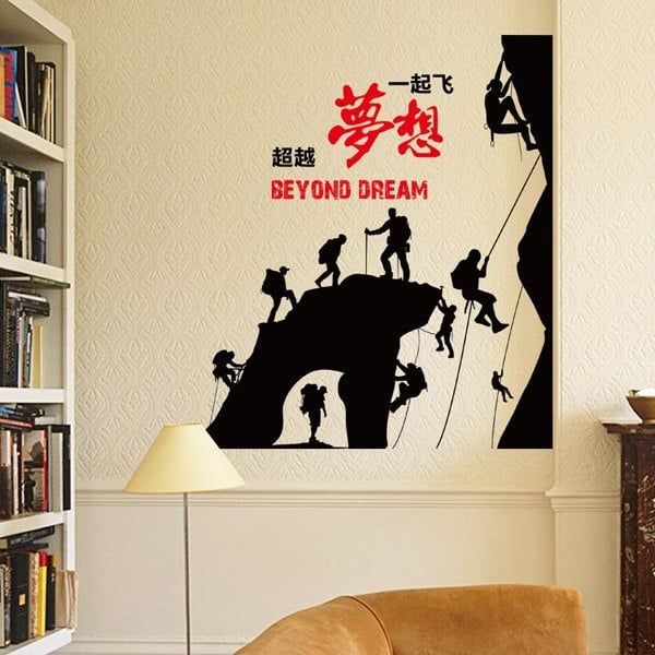 Creative Beyond Dream Quotes Pattern Wall Sticker For Office Study Room Decoration Wall Patterns Black Wall Stickers Wall Sticker