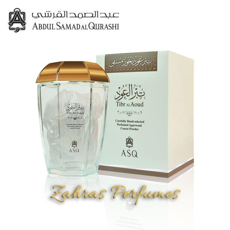 Tibr Al Aoud Abdul Samad Al Qurashi Incense Bakhoor Tiber Asaq 70g Oud Oudh Asq Abdulsamadalqurashi Arabic Beauty Perfume Lovely Perfume Perfume Scent