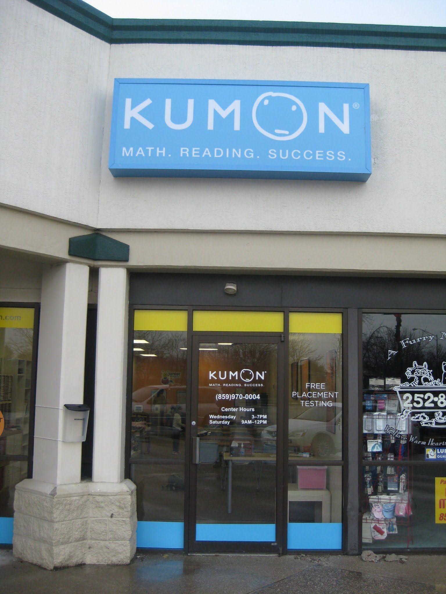 Kumon Worksheet Grade 5 Division