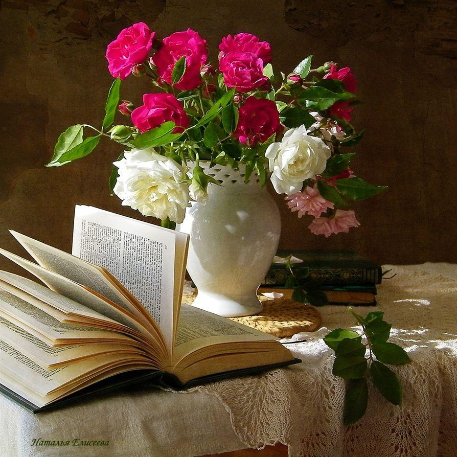мемориалу розы для писателя открытка игоревич потребовал присутствующих