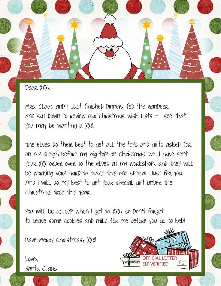 letter from santa template and free letters blank templates - christmas letter templates free