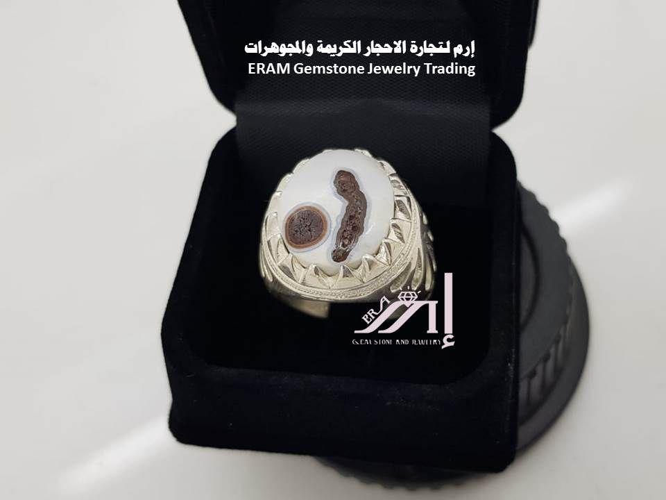 العقيق اليمني الداودي عين الذيب مجوهرات الفاخرة خاتم مميز طبيعي100 Agate Gemstone Jewelry Gemstones Jewelry