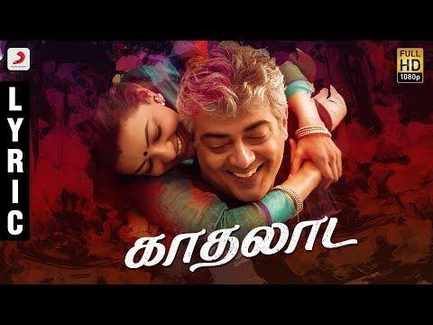 Vivegam 2017 Video Songs Kadhalaada Kadalaada Video Song Download Full Hd Craftmovie Tamil Video Songs Songs Movie Pic