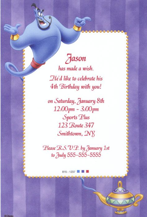Birthday Invitations Child Party Invitation Disney Aladdin Mayas