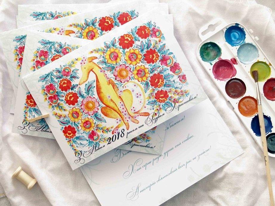 открытка с ручной росписью помощью реле