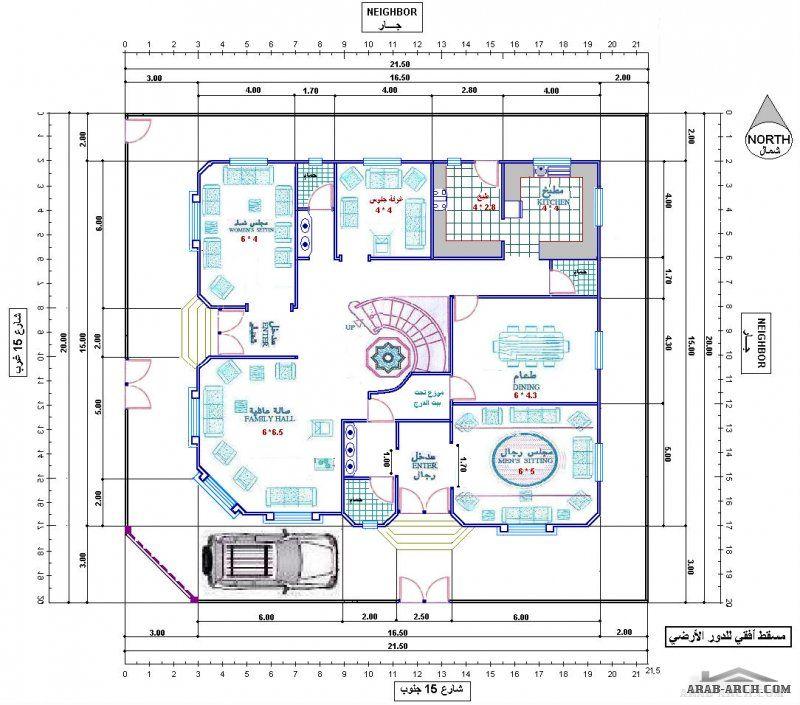 تصميم فيلا رائعه جدا ابعاد الارض 20 21 5 متر Model House Plan Basement House Plans Drawing House Plans