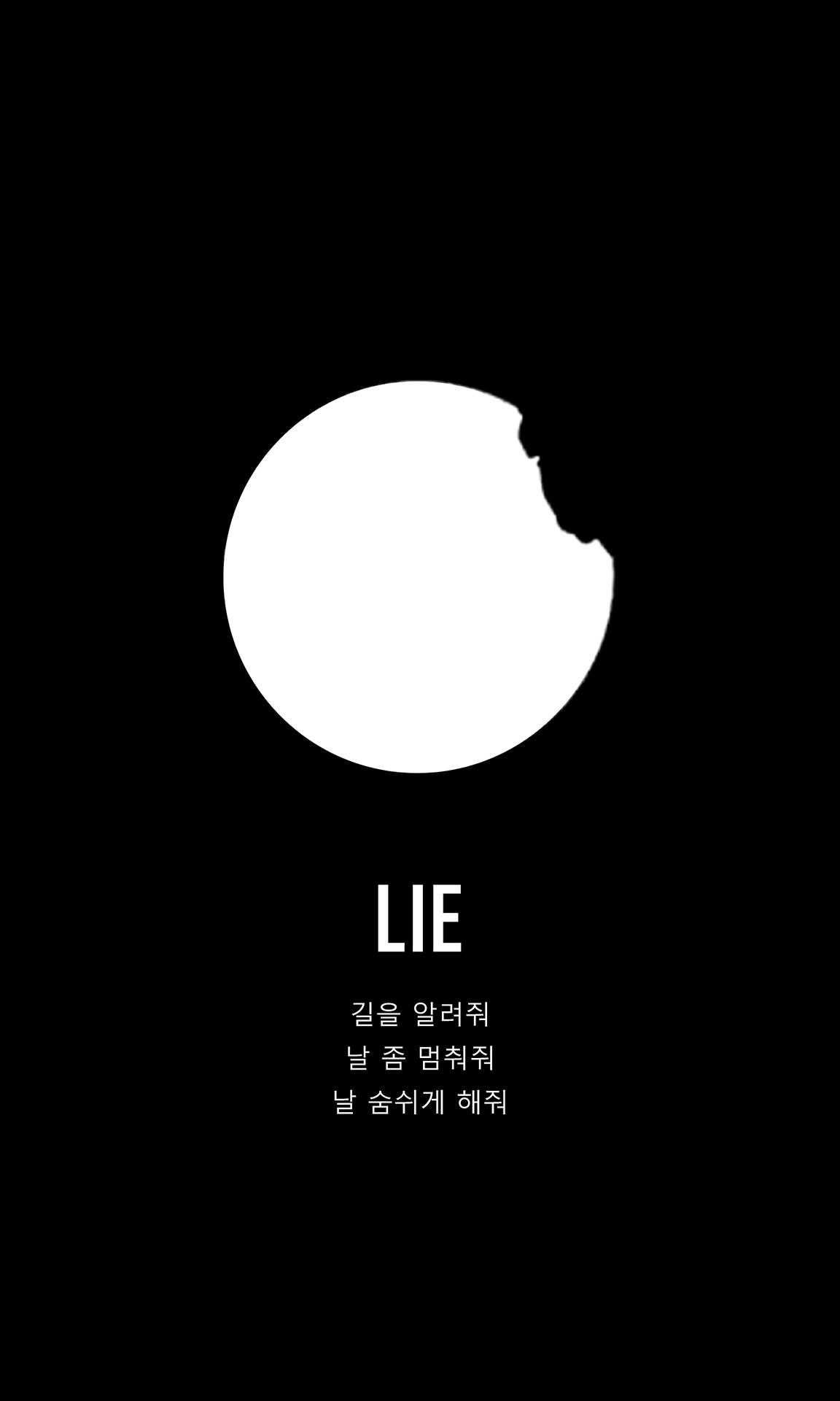 bts wings short film logo lie wallpaper korean ver bts pinterest