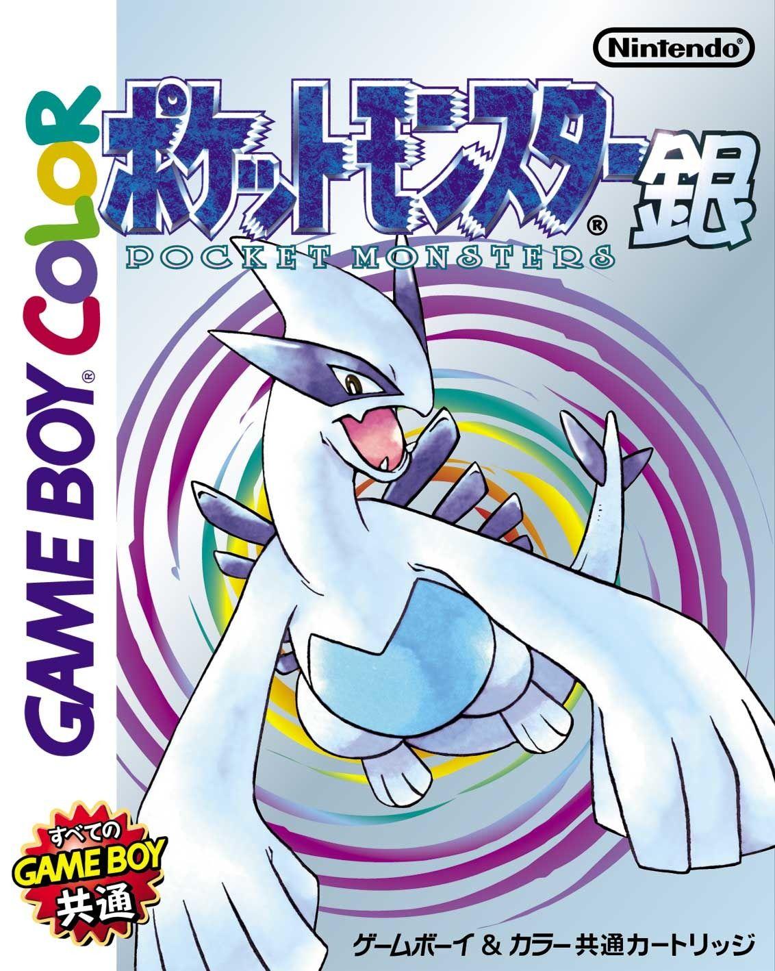 Retraced the Pokemon Gold cover image [8K Wallpaper