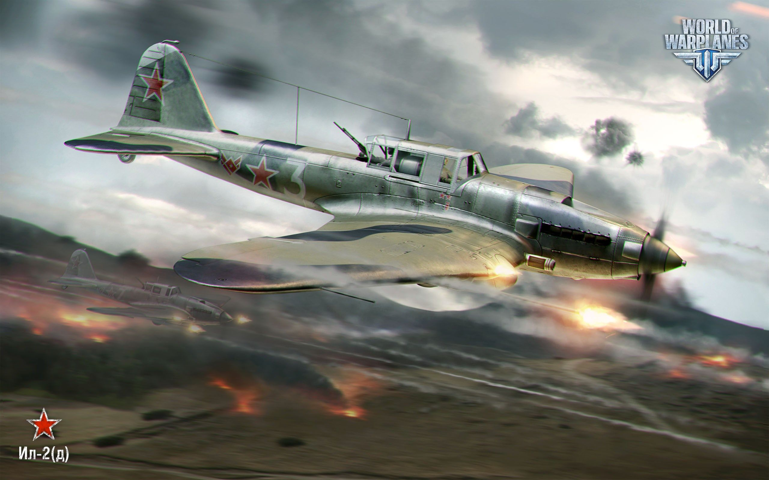 #1300351, World of Warplanes category - pictures of World of Warplanes