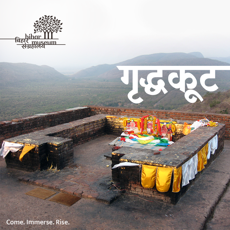 Lord Buddha's Favorite Retreat  Griddhakuta(Vulture's peak) got its name either because it was shaped like a vulture or because it was frequented by vultures.  A potter's son made a beautiful hut at the foot of the hill for Buddha. It is said that Buddha lived here for several years and preached the famous Saddarmapundarika Sutra.  Visit this sacred place. #VisitBihar #BiharMuseum