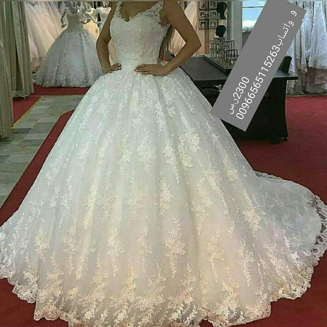 تفصيل فساتين زفاف وسهرة بالطلب ننفذ اي موديل معروض او غير معروض واتساب 00966565115263 الشحن لدول الخليج فستان فس Wedding Dresses Lace Dresses Wedding Dresses