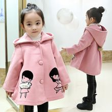 3 4 5 6 7 8 9 10 11 Years Baby Jacket Autumn Winter Girls Coat And ...