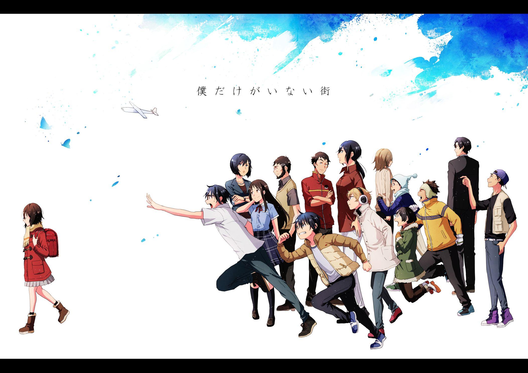 Erased Wallpaper In 2020 Anime Wallpaper Anime Images Anime