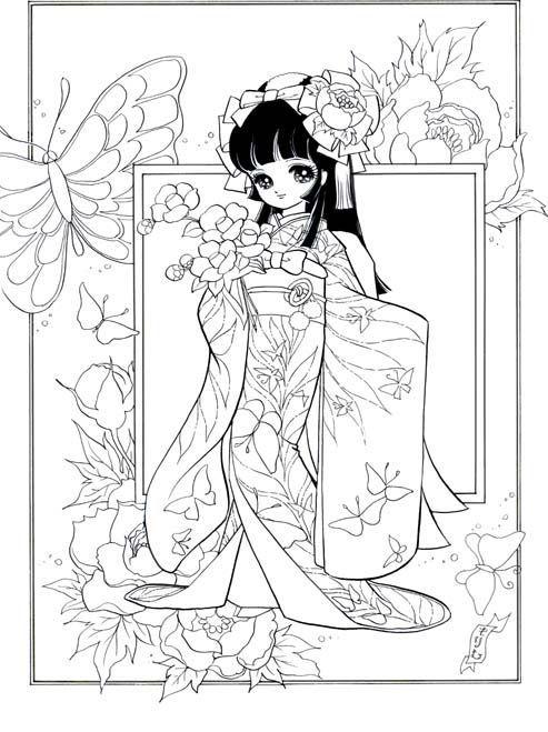 Hen die Mai-Hime-Färbung 5285 32 32 ausmalbilder kostenlos | Henna ...