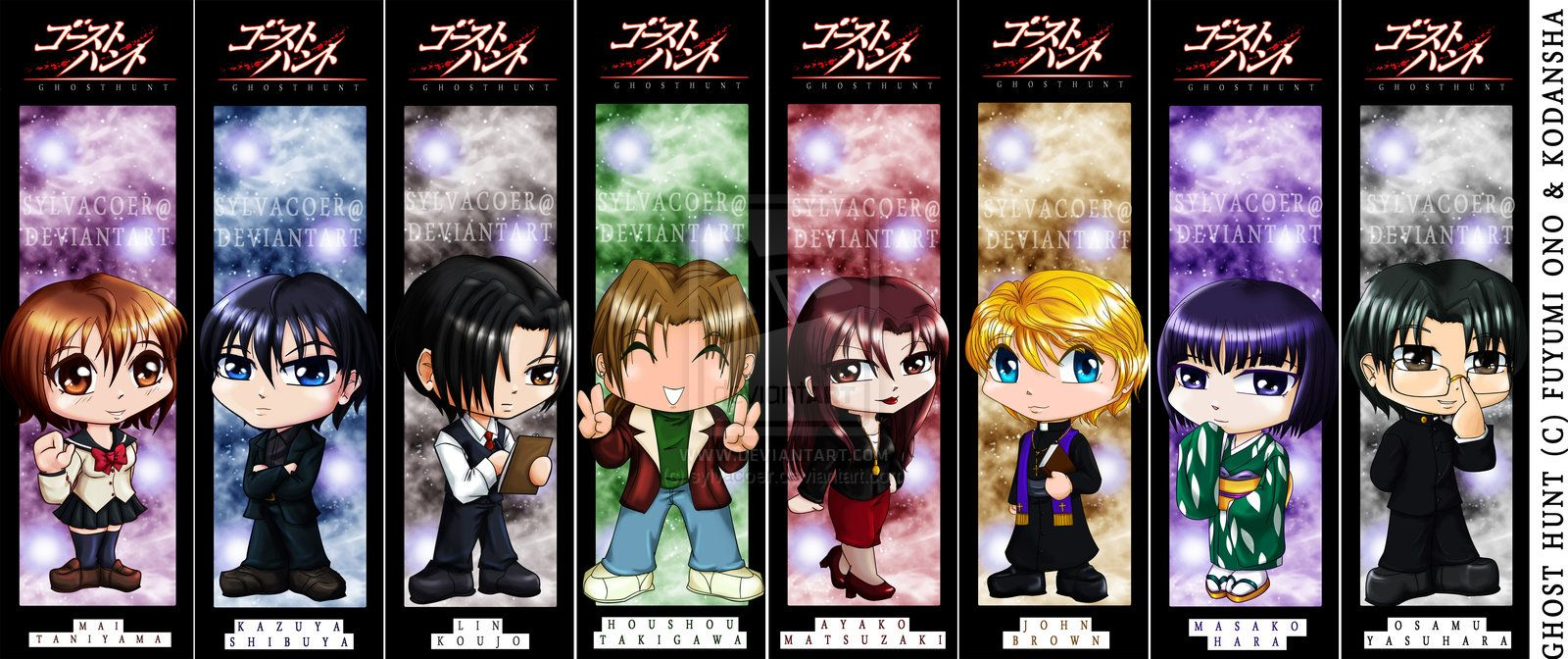 GhostHunt SPR Bookmark Set by on