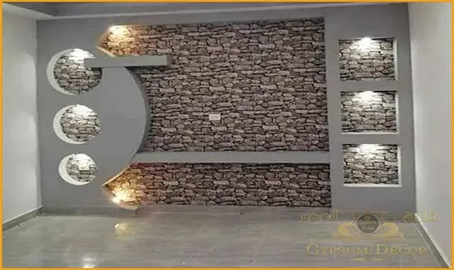 مكتبات جبس بورد 2021 Modern Decor Interior Design Wall Lights