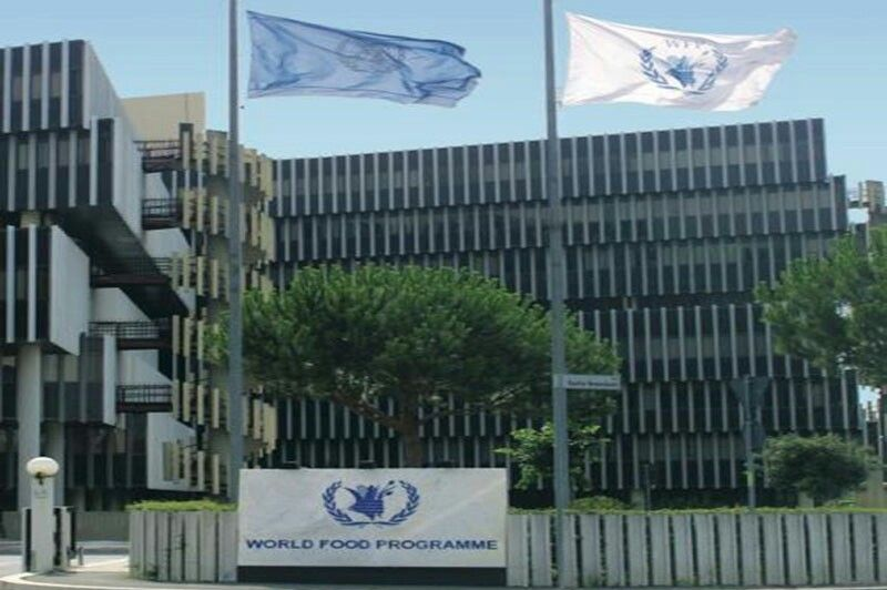 World Food Programme ( WFP). Rome. Building, Architect